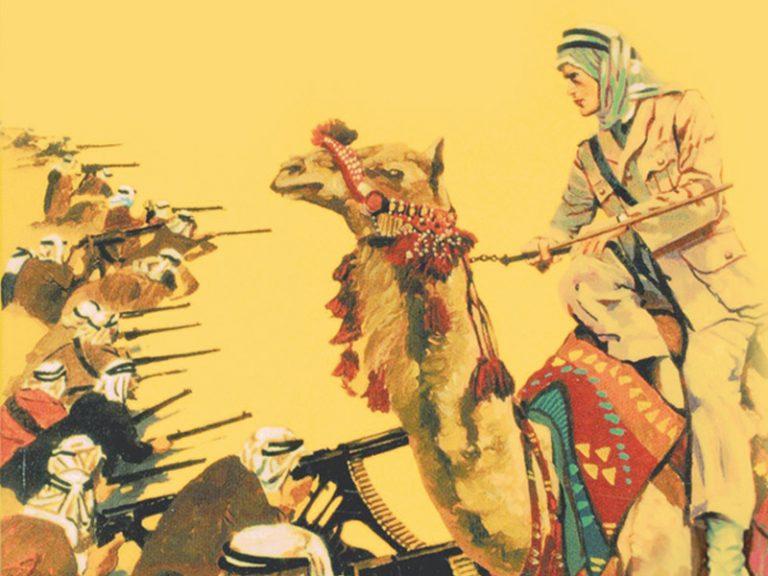 NEJAT -Baalbek'e Dönüş-