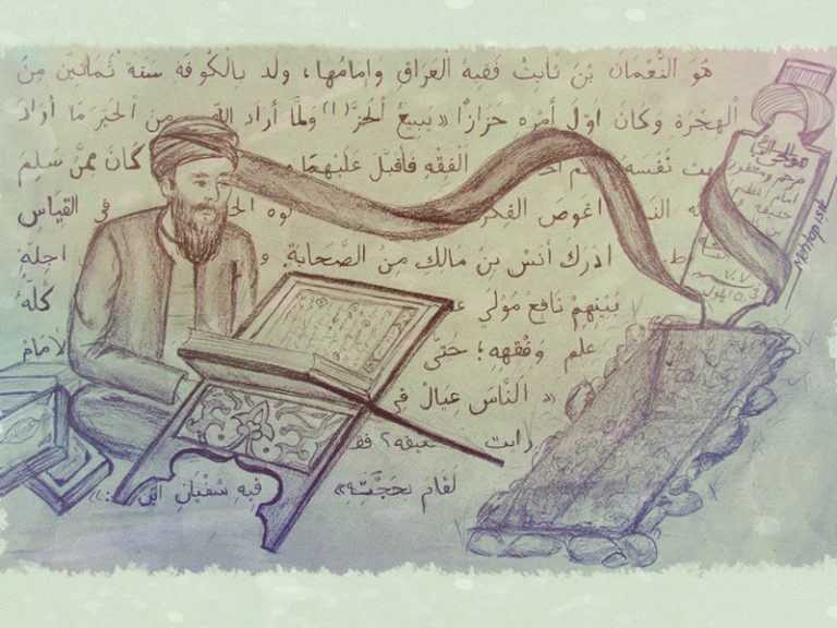 Fakih-i Azam -Zindan-