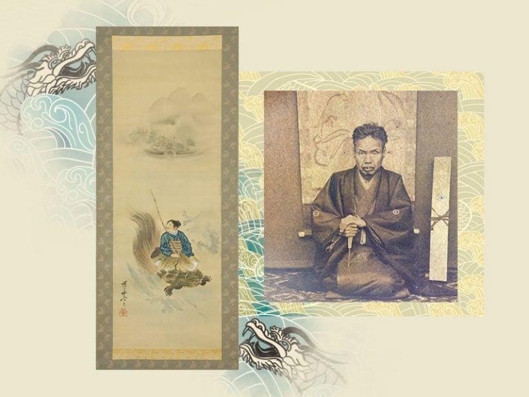 Uzak Diyar Japonya'dan Bir Ressam ve Bir Resim:  Ressam Kawanabe Kyosai Fırçasından Urashima Taro'nun Hikâyesi